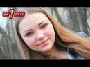 Убитая Полина. Один за всех / Один за всіх - Выпуск 45 - Часть 1 - 30.03.2014