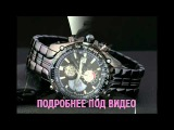 Элитные мужские часы Curren Luxury