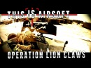 Operation Lion Claws XII This IS Airsoft