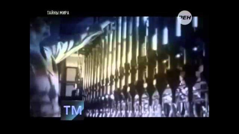 Тайны мира с Анной Чапман Сахар, Мёд
