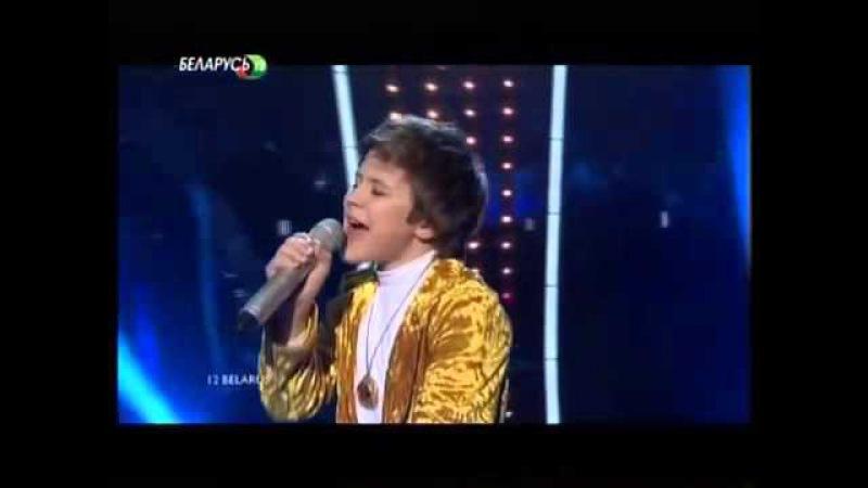 Детское Евровидение-2010 (Беларусь-ТВ, 21.11.2010) Даниил Козлов - Музыки свет