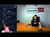 Donetsk Live №166: Военный эксперт Джон Коннор