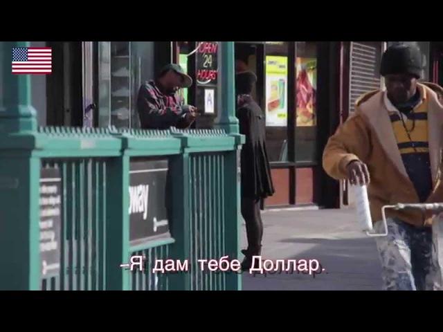 Россия vs Америка. Кто Добрее?
