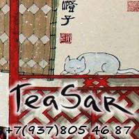 Логотип TeaSar - Китайский чай в Саратове