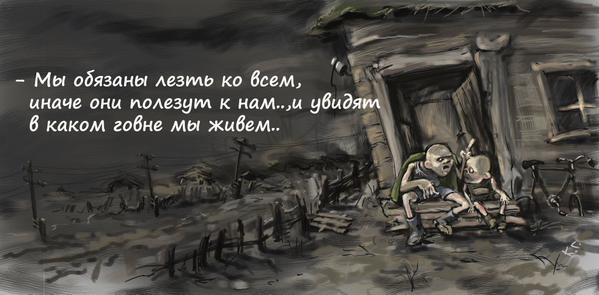 Россия создает проблемы в соседних странах, - президент Грузии - Цензор.НЕТ 5677