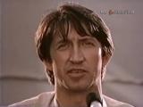 Олег Митяев - Как здорово (Изгиб гитары желтой.)