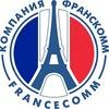 Обучение и образование во Франции