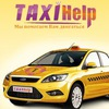 taxihelp.moscow