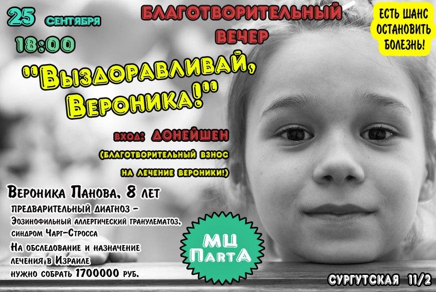 Куда сходить в Тюмени в выходные: 25 - 27 сентября 18