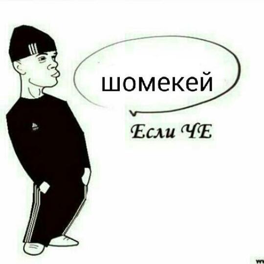 ВКонтакте Ешимбетов Райымбек фотографии