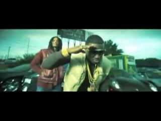 Gucci Mane x Soulja Boy x Waka Flocka – Bingo