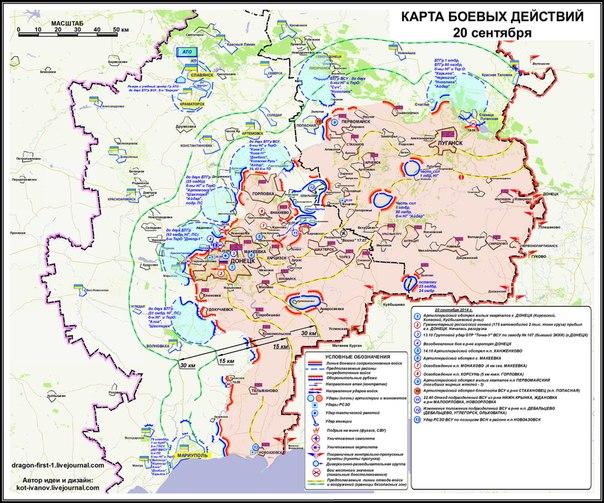 Donbass Liberation War Multimedia - Page 2 5ZPC1Dplxuw