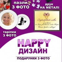 happydesign_cv_ua