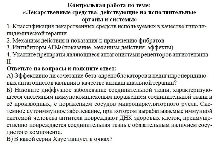 Alexandr Deltsov | Москва
