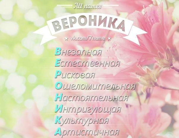 Киров плетение кос