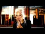 Kate Ryan - Babacar (2009)