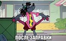 Слава Андриевский фото #38
