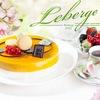 Leberge - доставка кондитерских изделий Renardi
