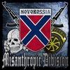 Misanthropic Division Novorossia