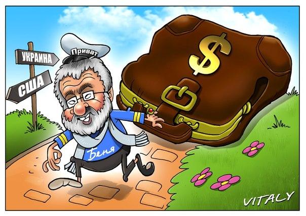 Коломойский с сумкой денег