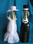 Невеста на бутылку шампанского своими руками
