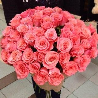 Доставка цветов томск p=45 доставка цветов на дом ростов