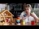 Во что играть Игрушки и игры для детей. Елена Смирнова