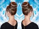 Вечерняя прическа из косы на основе валика для волос. Капралова Ольга