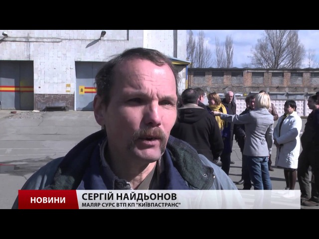 Ремонтну службу КП Київпастранс можуть ліквідувати