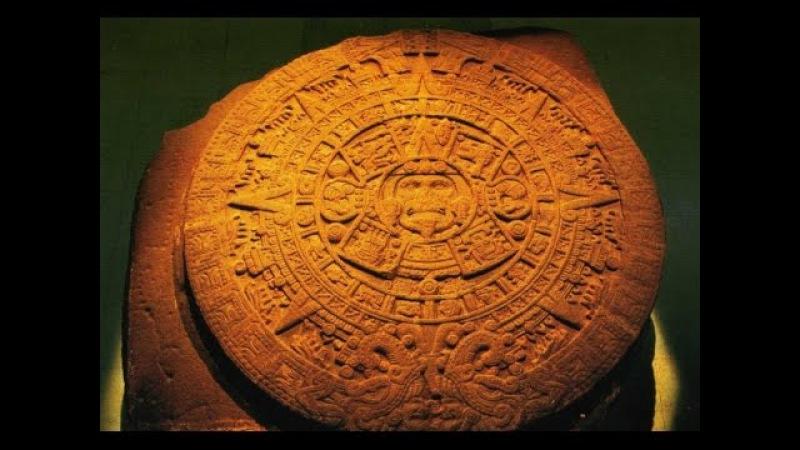 Mitos y Leyendas La Maldición del Oro de Moctezuma