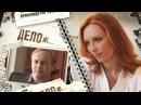 Право на помилование / (2009) — критминал на Tvzavr