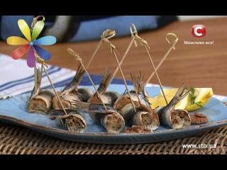 Рыбные рулетики из салаки, которые удивили Винченцо Барба - Все будет хорошо - Выпуск 599-13.05.2015