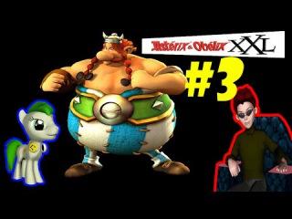 Совместный Let's Play Asterix & Obelix XXL #3 - Пукан гнева
