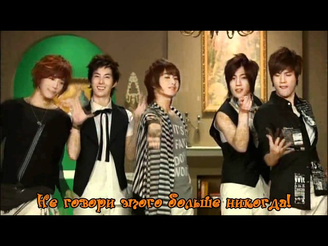 {RUS SUB} SS501 - A Song Calling For You (Funny Version).avi