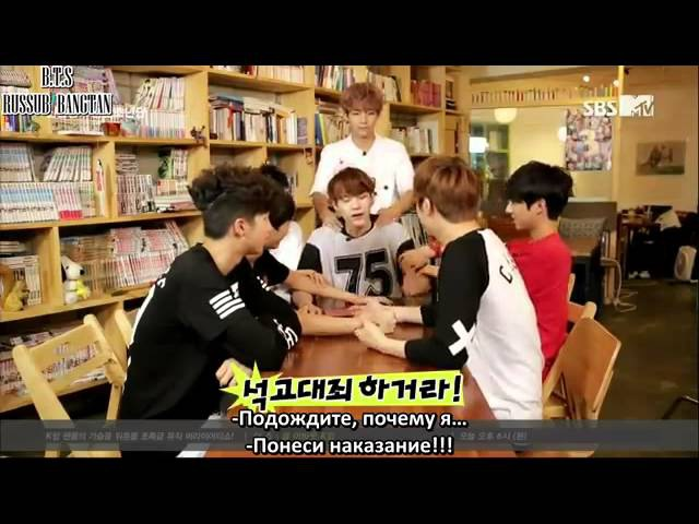 RUS SUB MTV Rookie King Channel Bangtan Ep 7