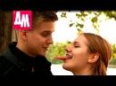беконного мяса научится целоваться с языком видео отпускной хрупкости: