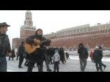 Чоперок на Красной площади:))))