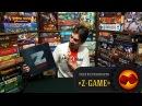 Настольная игра Z-GAME - обзор от Два в Кубе