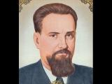 1949 год. Игорь Курчатов