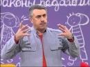 Законы педагогики как нужно воспитывать детей Доктор Комаровский
