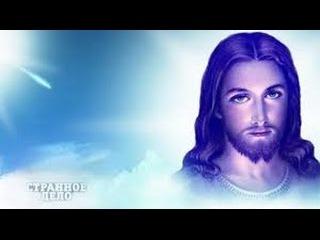 Запретные тайны.Как Ватикан переписал Библию.Территория заблуждений