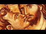 Библейская история - мировой обман.Евангелие от Иуды.Странное дело