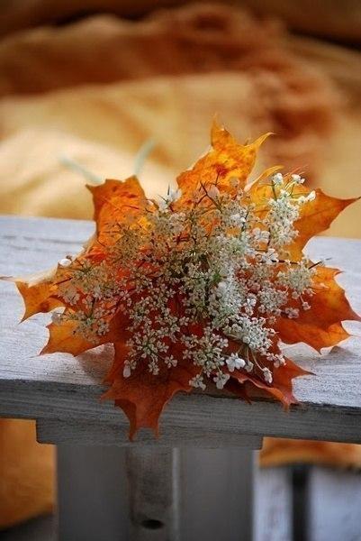 Большинство людей похожи на падающие листья;