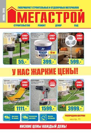 телефоны флай каталог с ценами фото 2015 евросеть