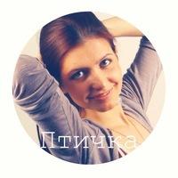 Анастасия Шашкина