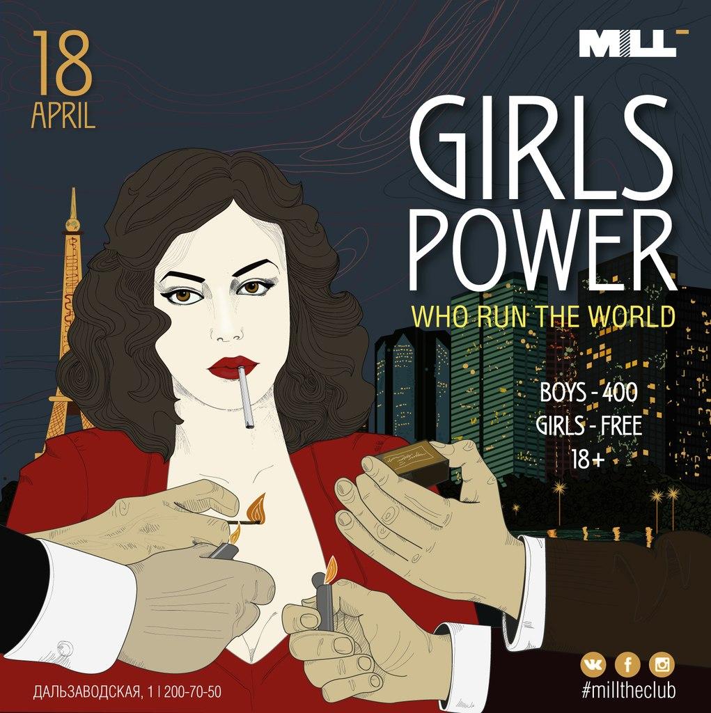 Афиша Владивосток 18.04 - GIRLS POWER. WHO RUN THE WORLD MiLL