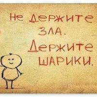 Вика Шабалина