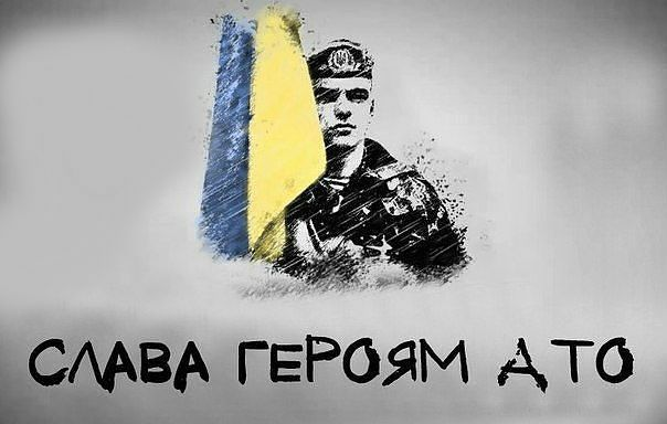 Марионетки Кремля запретили крымским спортсменам участвовать в турнирах в Украине - Цензор.НЕТ 8766
