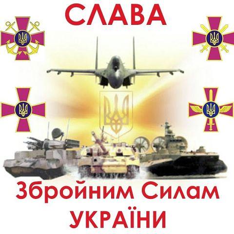 Киевские власти выделили для участников АТО 10 га земли в Быковне - Цензор.НЕТ 7330