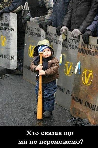 Марионетки Кремля запретили крымским спортсменам участвовать в турнирах в Украине - Цензор.НЕТ 8186
